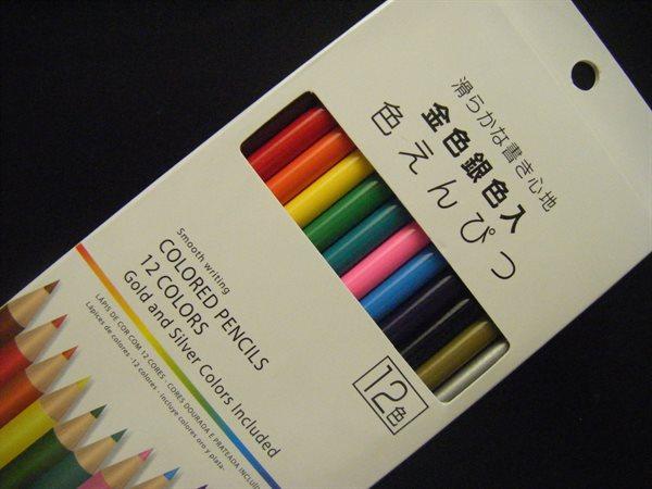ダイソー 色鉛筆1