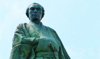 高知県 イメージ