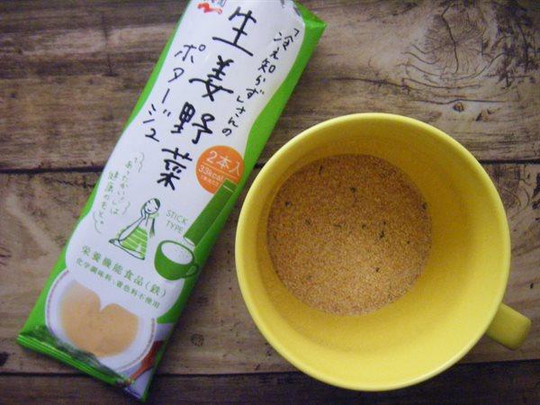 生姜野菜ポタージュ