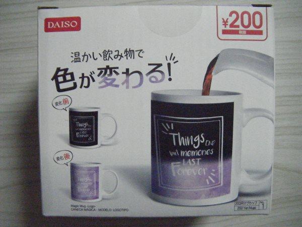 ダイソー マジックマグカップ